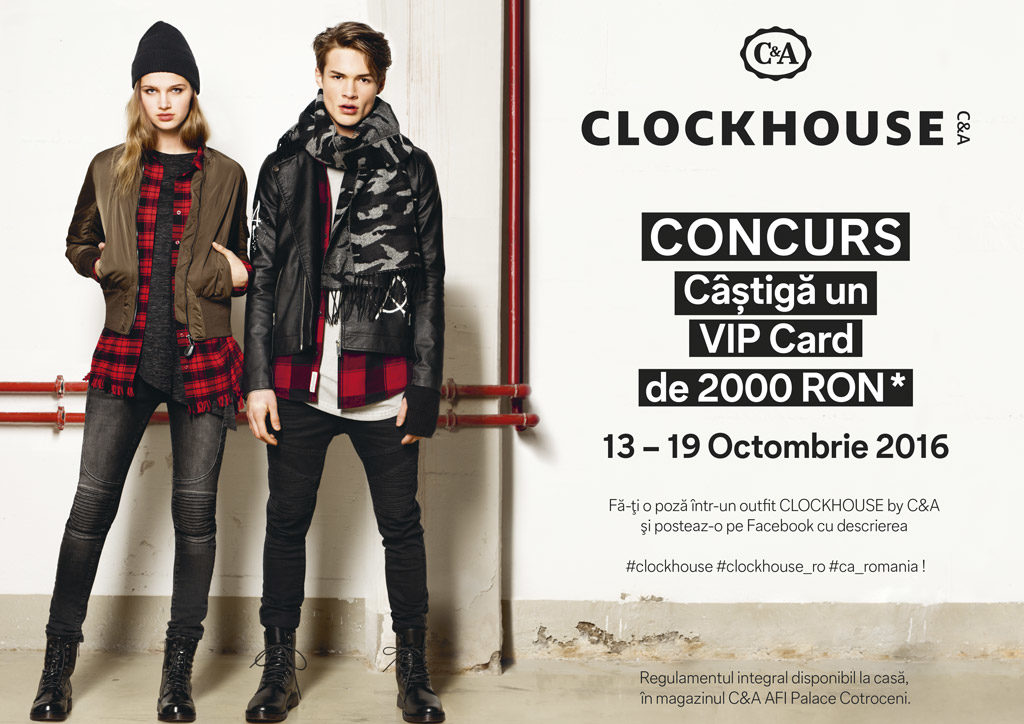 concurs-clockhouse-by-ca-afi-palace-cotroceni